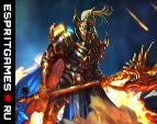Легенда Рыцаря